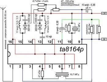 схема радиоприемника fm