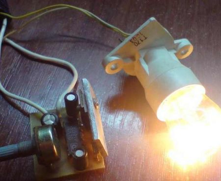 регулировать яркость свечения